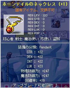 20080720g.jpg