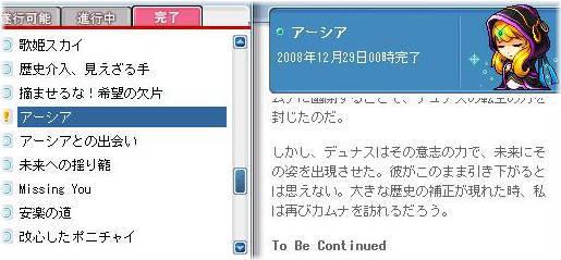 20081228c.jpg