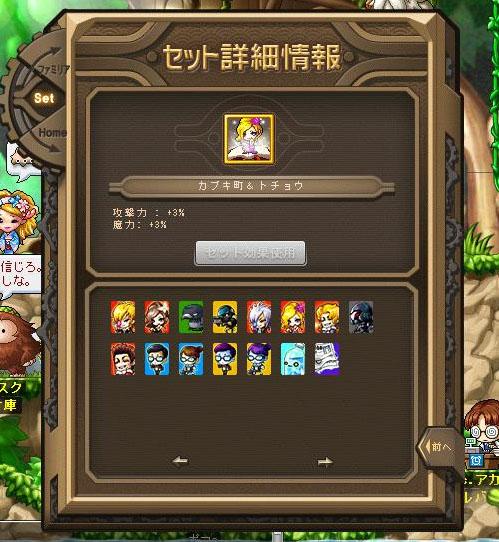 Maple150423_182511a.jpg