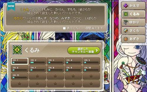 Maple141022_193224a.jpg